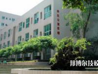 重庆机械火狐体育手机官网学院2020年报名条件、招生要求、招生对象