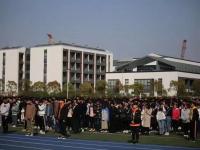 江苏相城中等专业学校学费、收费情况