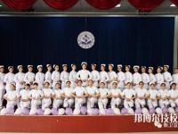 滦县卫生职业中等专业学校2020年招生办联系电话