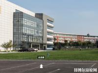 江苏太仓中等专业学校网站网址
