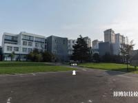 江苏太仓中等专业学校2020年招生办联系电话