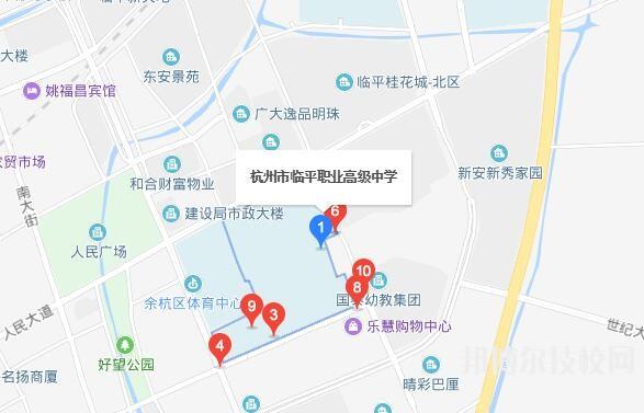 杭州临平职业高级中学地址在哪里