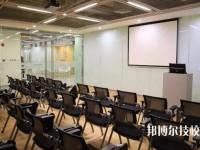 杭州临平职业高级中学网址网站