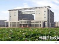 武汉体育舞蹈学校网站网址