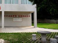 广西商业学校2020年招生录取分数线