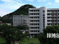 广西商业学校网站网址