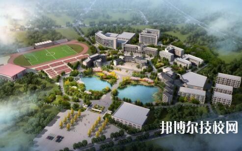 新昌技师学院2020年招生办联系电话