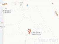 江苏如皋第一中等专业学校地址在哪里