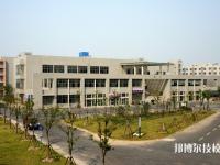 江苏如皋第一中等专业学校2020年报名条件、招生要求、招生对象