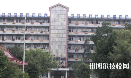广东连州卫生学校3