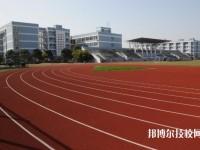 慈溪职业高级中学2020年报名条件、招生要求、招生对象