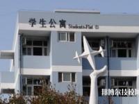 慈溪职业高级中学2020年宿舍条件