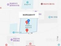 慈溪职业高级中学地址在哪里