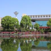 浙江永康职业技术学校