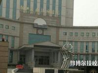 浙江交通技师学院学校怎么样、好不好