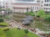 海盐县商贸学校2020年报名条件、招生要求、招生对象