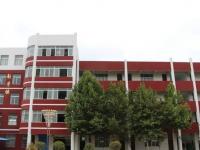 西安阎良区职教中心2020年有哪些专业