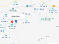 西安阎良区职教中心地址在哪里