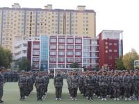 西安阎良区职教中心网站网址