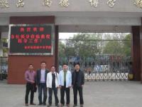 湘潭市工业贸易中等专业学校2020年录取分数线