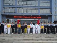 湘潭市工业贸易中等专业学校2020年招生简章