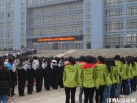 湘潭市工业贸易中等专业学校2020年报名对象、招生条件、招生要求
