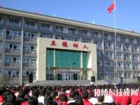 湘潭市工业贸易中等专业学校2020年联系电话