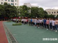 湘潭市工业贸易中等专业学校2020年联系地址