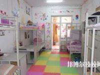 湘潭市工业贸易中等专业学校2020年宿舍