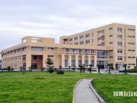 淮安生物工程高等职业学校网站网址