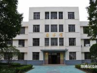 淮安生物工程高等职业学校2020年招生办联系电话