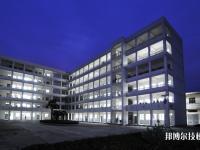 淮安生物工程高等职业学校2020年报名条件、招生要求、招生对象