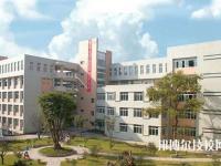 南充邮电工业职业学校网站网址