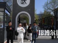 平凉崆峒文武学校2020年招生简章