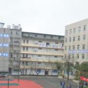 贵阳铁二局技工学校