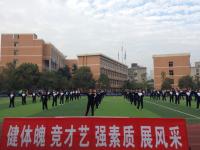 长沙现代服务职业中专学校2020年招生简章