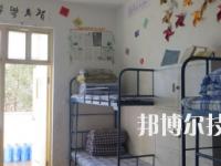 平凉崆峒文武学校2020年宿舍条件