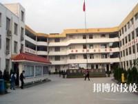 乐清总工会职业技术学校2020年招生简章