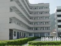 乐清总工会职业技术学校网址网站