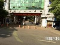 兰溪技工学校2020年招生简章