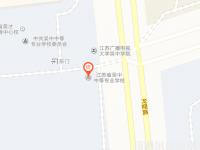 江苏吴中中等专业学校地址在哪里