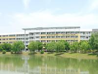 江苏吴中中等专业学校2020年学费、收费多少