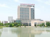 江苏吴中中等专业学校2020年有哪些专业