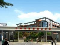 宜宾三峡机电职业技术学校2020年招生录取分数线