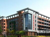 宜宾三峡机电职业技术学校2020年报名条件、招生要求、招生对象