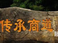 广西右江民族商业学校2020年宿舍条件