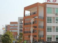 长沙电子工业学校2020年招生简章