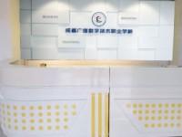 成都广信数字技术职业学校2020年招生计划(附2019年计划)