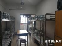 长沙电子工业学校2020年宿舍
