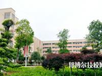 长沙电子工业学校2020年网址网站